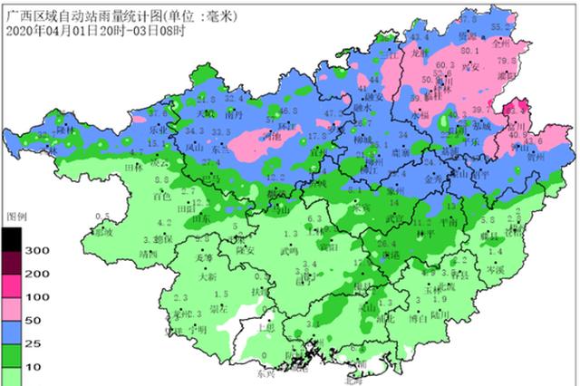 桂北已出现大雨到暴雨 4月6日前广西仍有较强降雨