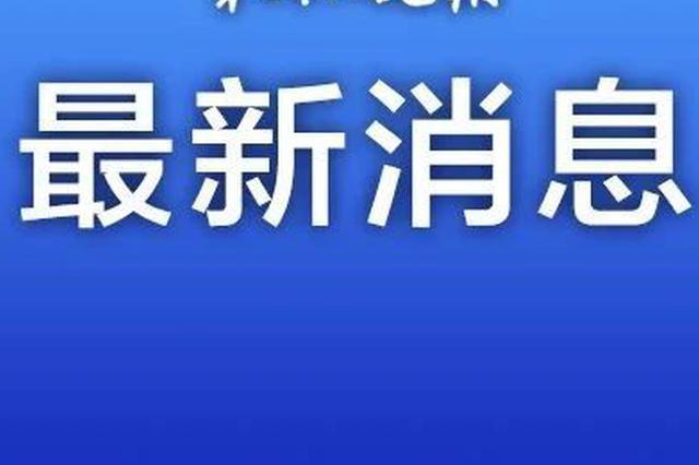 定了!广西桂林中小学周六上课 暑假推迟两周