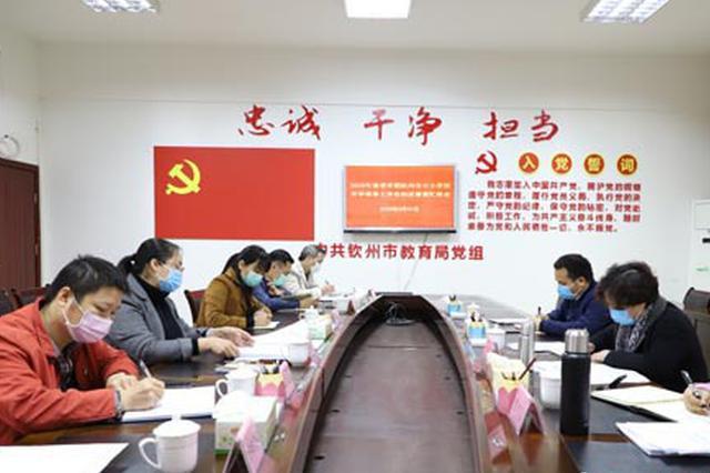 广西7个督查组赴14个地市开展开学准备工作督查