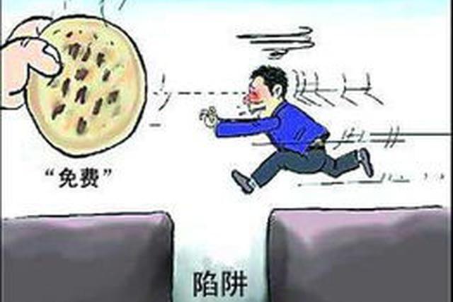 """南宁发布清明消费提示:警惕""""捆绑消费""""等消费陷阱"""