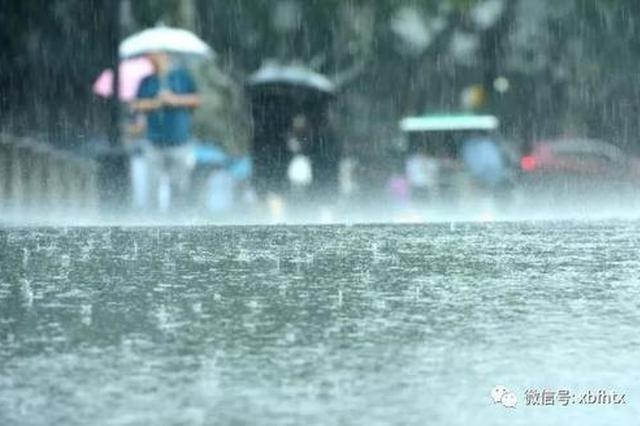 广西今天雷电、大风、暴雨排队上场 出门请做好防范