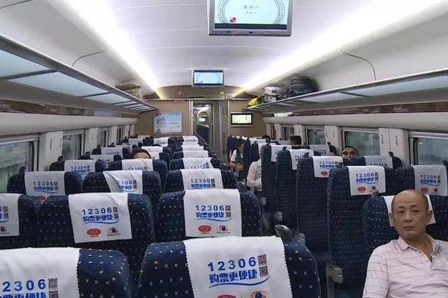 """""""五一""""假期火车票已全面开售 热门方向仍有余票"""