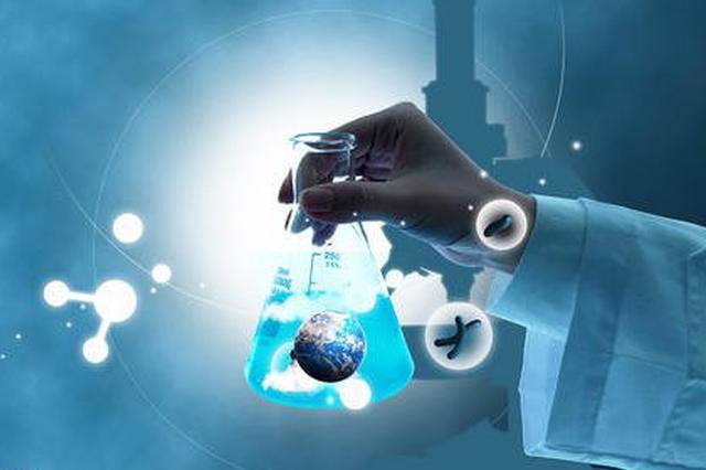 2020年广西科学技术奖励大会举行 157个项目获奖
