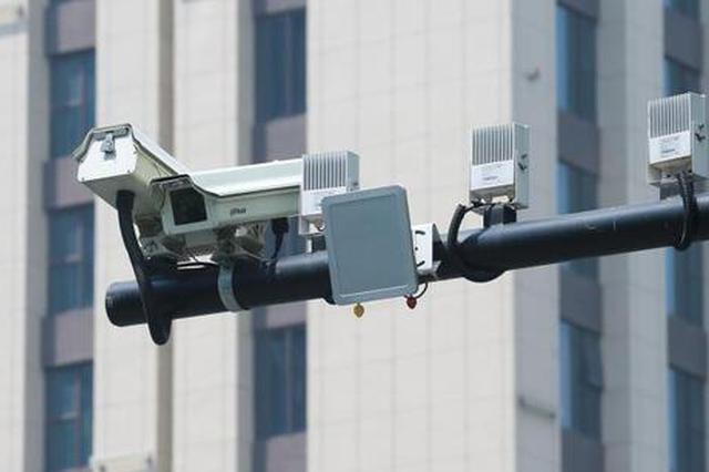 如何在异地处理电子眼拍到的交通违法?公安部解读