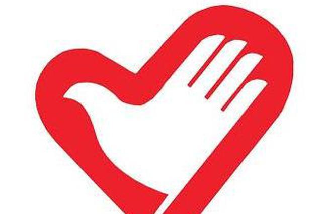 广西西部计划志愿者招募500人 每年补贴3.5万元