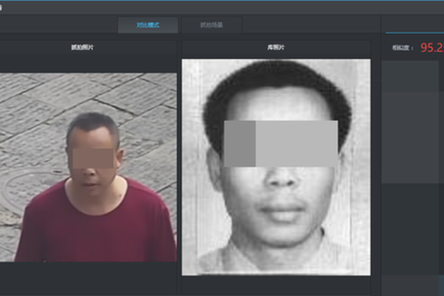 男子杀人碎尸后潜逃19年 还在桂林开了5家珠宝店