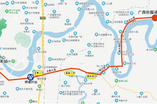 5月1日起南宁新开通36路218路公交车 还有这些调整