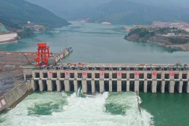 广西大藤峡水利枢纽工程首台机组投产发电(图)