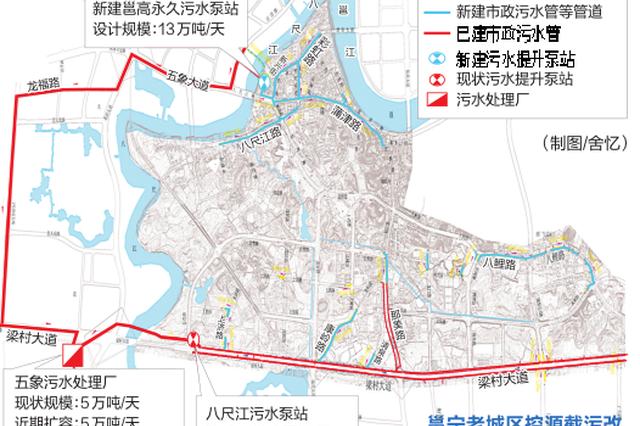 邕宁老城区控源截污改造工程开工 12月底前建成投用