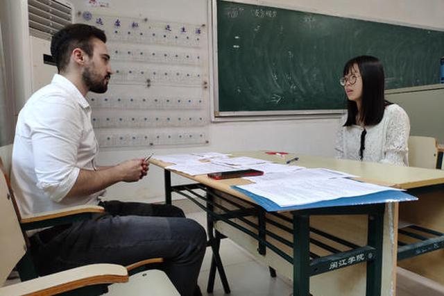 调整!广西普通高校招生外语口试5月30日-6月1日开考