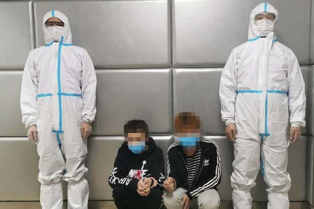 广西男子偷运5名外国人非法入境被判刑两年