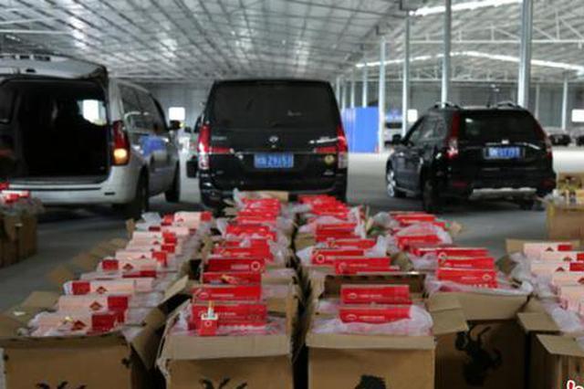 广西连续查获17起涉嫌走私香烟案件 案值逾480万元