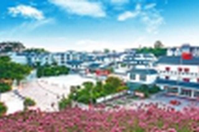 广西再获国家扶贫绩效奖励资金4.2亿元