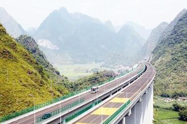 广西深度贫困地区12条高速公路停收货车桥隧通行费