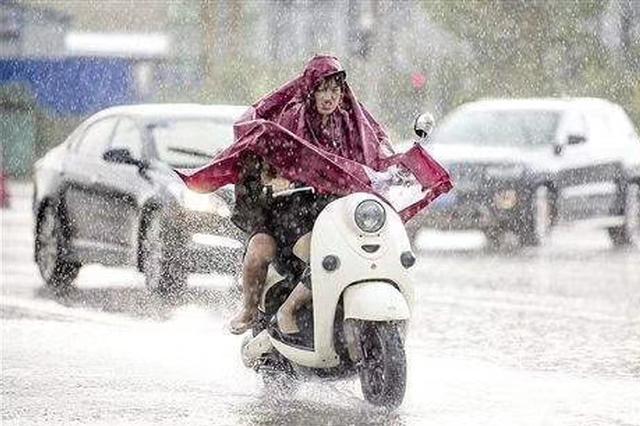 挺住!广西发布暴雨蓝色预警 强降雨和局地强对流将至