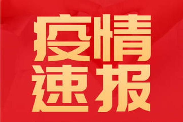 24日广西现无确诊病例、无症状感染者和密切接触者