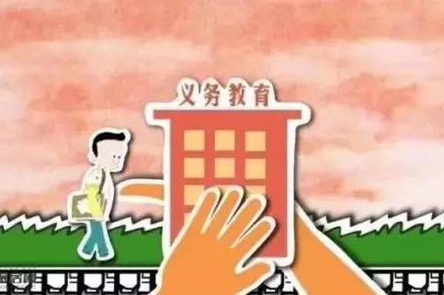 广西4406所义务教育学校计划今年8月底投入使用