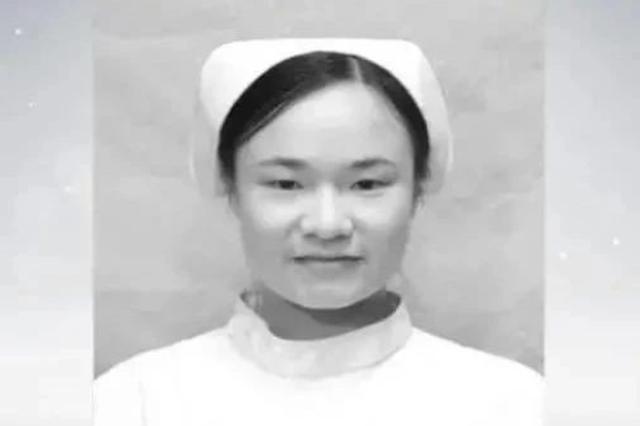 广西壮族自治区给予援鄂护士梁小霞追记大功奖励