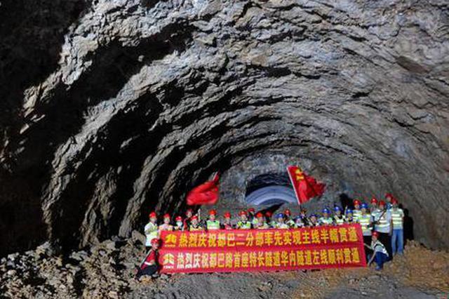 连接广西两个极度贫困县高速路首座特长隧道左线贯通