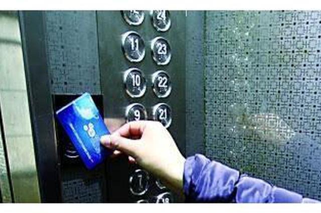 关于公布南宁市既有住宅加装电梯服务企业信息的通知