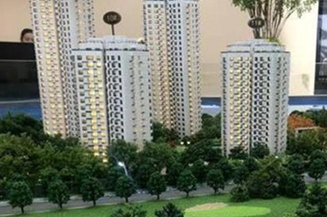 《南宁市高层次人才购房补贴申请业务指南》有调整