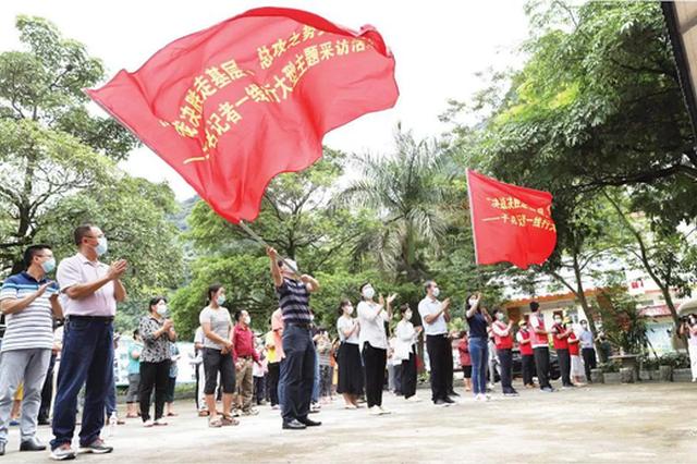 千名记者一线行大型主题采访活动南宁启动仪式举行