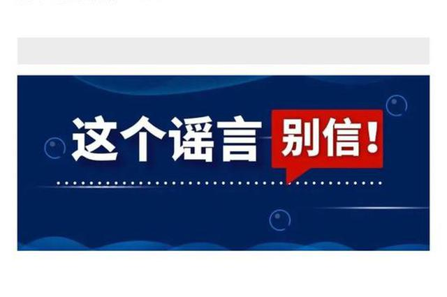 南宁一酒店接待北京客人 20多人发烧?该酒店回应了