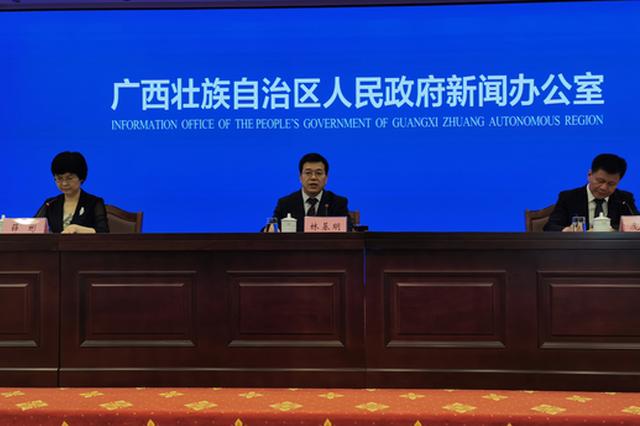广西全面推进基层政务公开标准化规范化