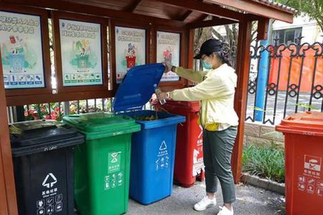 南宁市进入生活垃圾分类时代 住宅区将定时定点投放