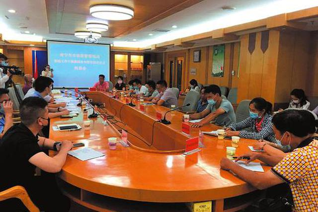 不按要求整改问题 南宁市13家农贸市场被集体约谈