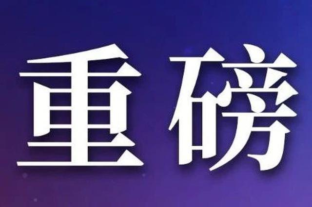 2020年广西公务员考试公告发布 7月6日开始网上报名