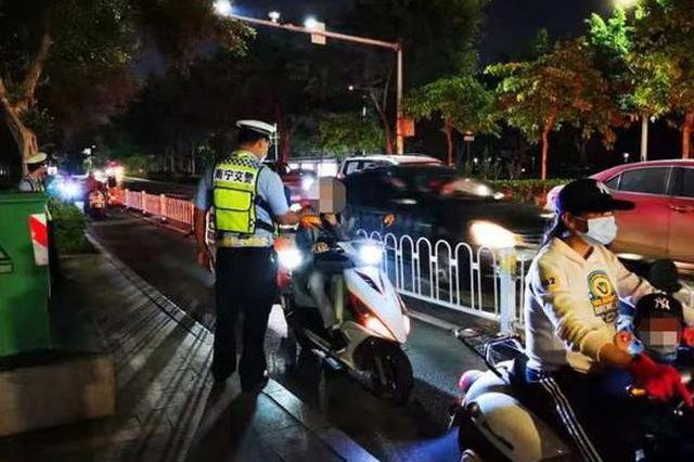 南宁交警重拳整治电动车 民族、东葛等40个路口重点查