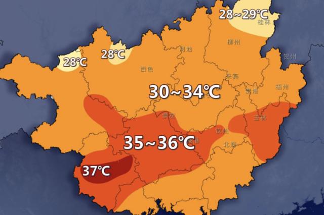 """依旧是""""蒸煮模式""""!未来3天南宁将迎35℃高温天气"""