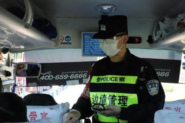 广西打掉组织偷越国(边)境犯罪团伙17个 抓蛇头105人
