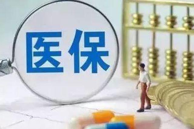前方高能!南宁市首批25名医保基金社会监督员上任