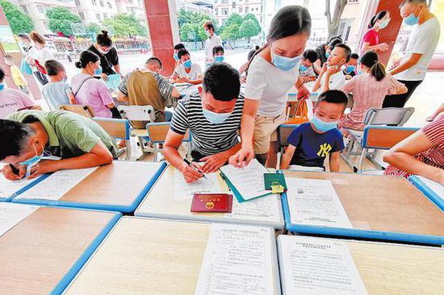 南宁市小学初中新生统一报名 线上提前交资料效率高