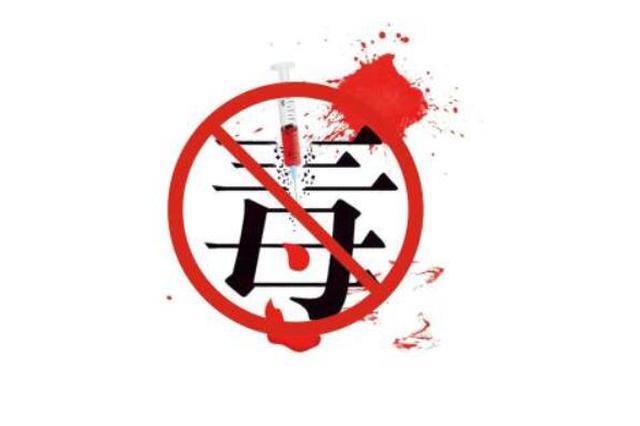 广西上思3名辅警巡逻盘查 被2名涉毒男子拔刀刺伤
