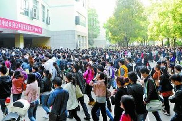 广西公务员考试报名今日截止 最热报考职位998人报考