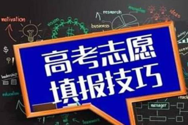 考生必看!广西将举办2020年普通高校招生网上咨询会
