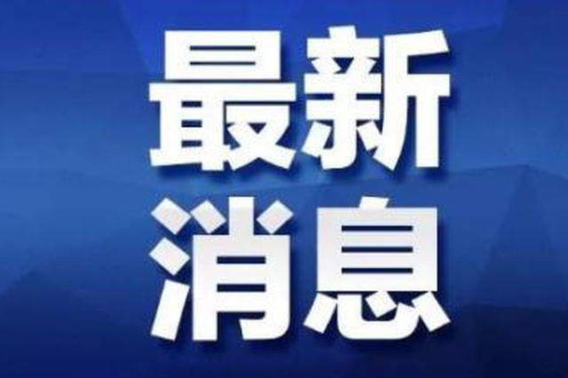 广西一政法委副书记被指泼律师开水 涉事官员被停职