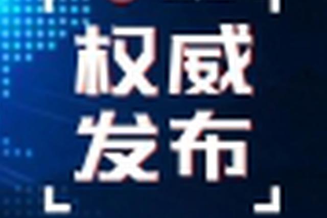 广西出台35条措施 提升关键产业链供应链稳定性和竞争力