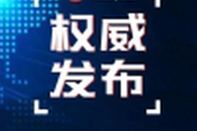最全面最权威!广西2020年普通高校招生政策100问来了