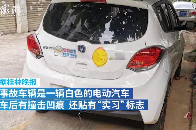 """广西一妈妈倒车撞死自己小孩 车尾贴有""""实习""""标志"""