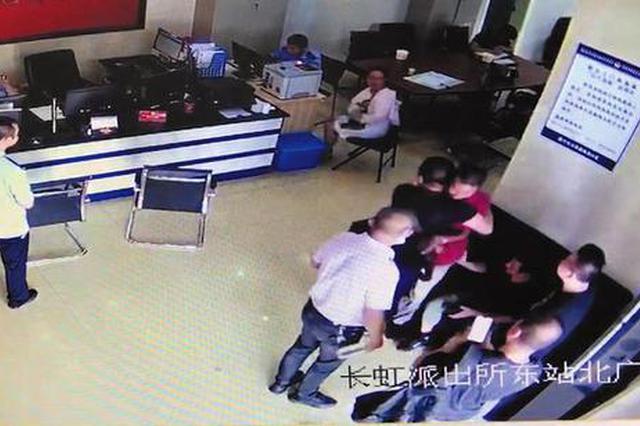 """南宁:盗车案牵出""""失踪案"""" 嫌疑人与家人""""失联""""30年"""