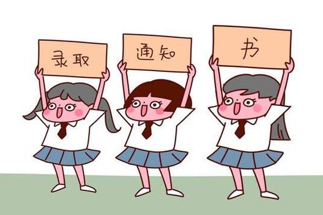 广西高考生注意了!8日起可陆续查询投档及录取信息