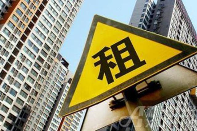 南宁入围住房租赁发展试点城市名单 每年8亿元补贴
