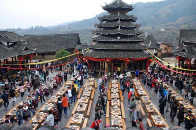 广西三江立法保护侗族百家宴 每桌菜品不得少于10种