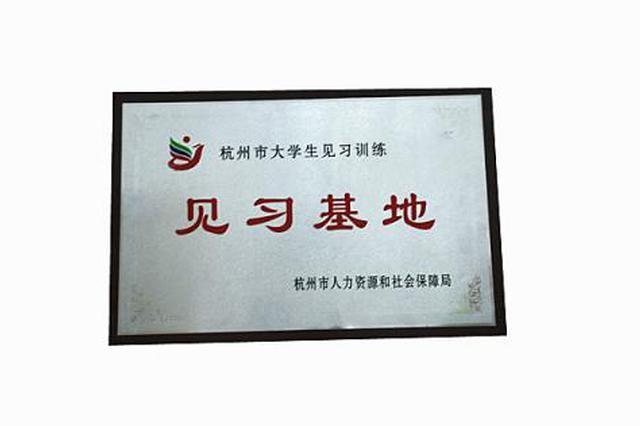 南宁第二批就业见习基地开始申报 招见习人员有补贴