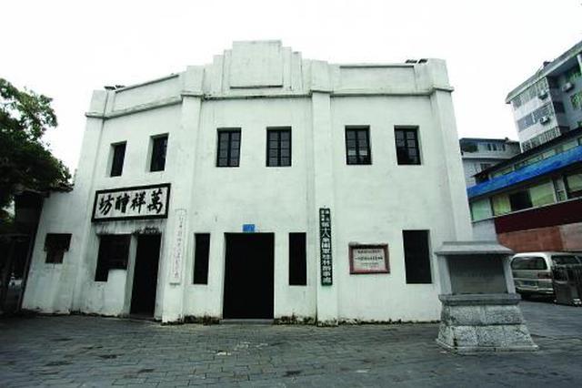 八路军桂林办事处见证抗日救亡,如今建成纪念馆
