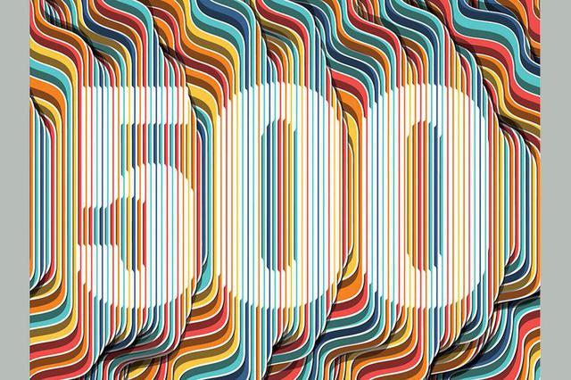 领跑全球房企 碧桂园连续四年入选世界500强